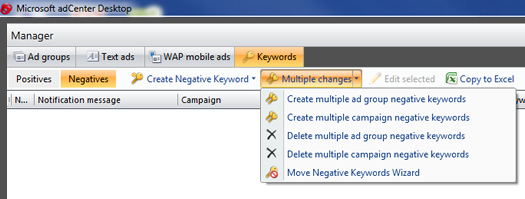 The New Negatives Tab in adCenter Desktop