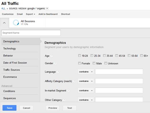Using Segments to Create Remarketing Lists in Google Analytics