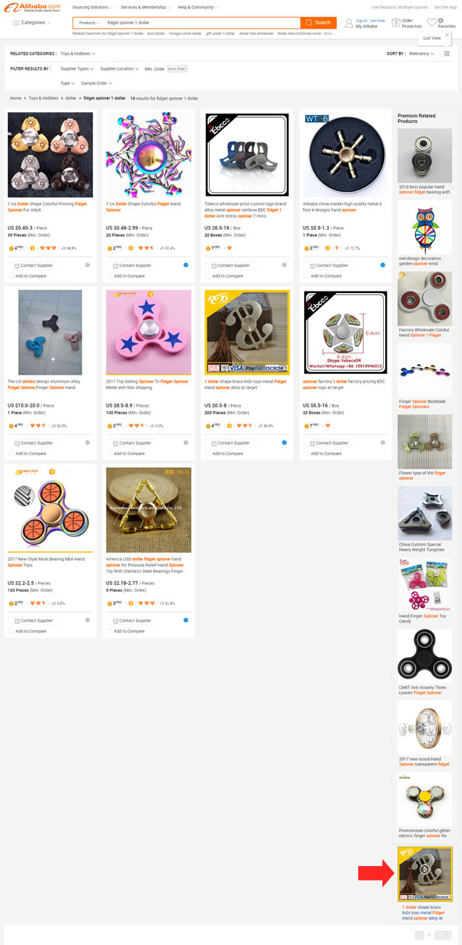 ecommerce category page with small video