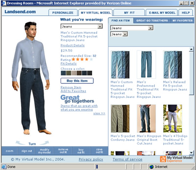 Turning Your Model to Get a Better View of a Product on LandsEnd.com